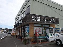 P8251594
